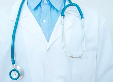 Медицинский центр или клиника
