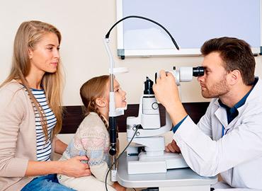 Лицензирование салона оптики и производства очков